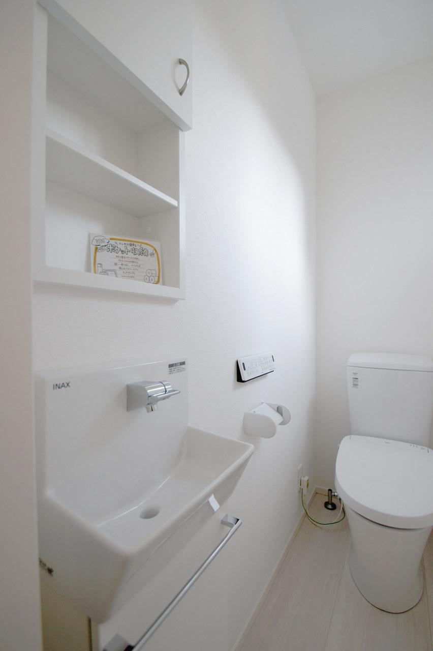 手洗いコーナー写真2