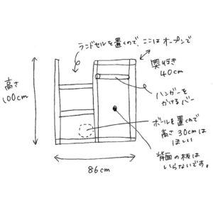 オーダー用紙サンプル